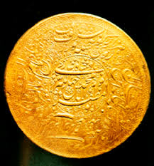 golden and silver coins of mughal age - iftikhar ul haq